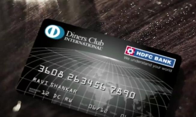 hdfc_diners_club_black
