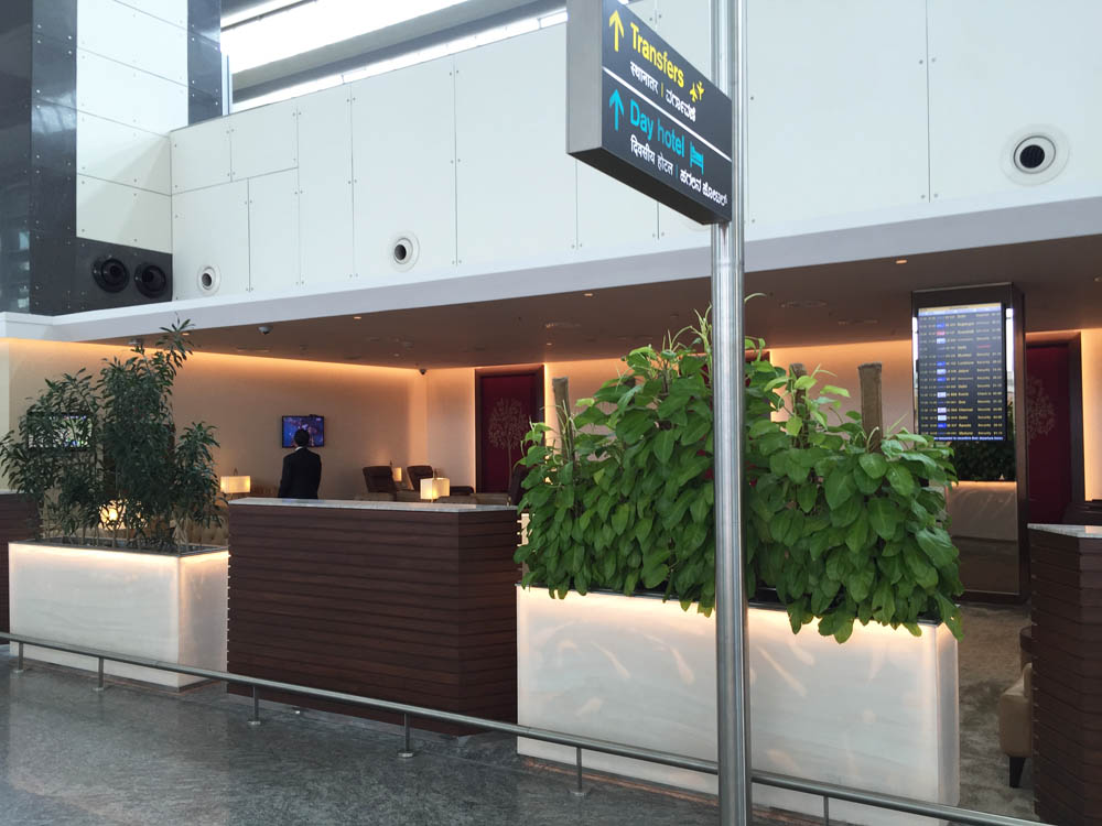 Transit Lounge - Arrivals Hall