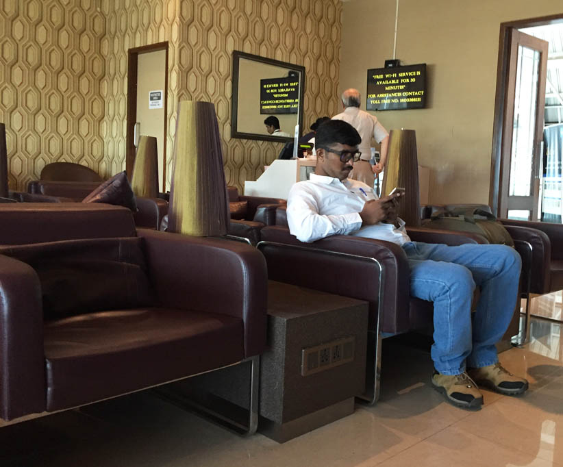 chennai_airport_lounge
