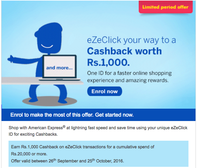 American Express eZeClick offer