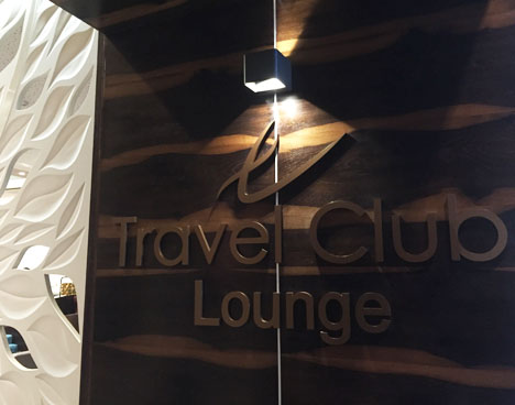 travel club lounge entrance