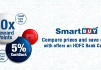 Smart forex hdfc