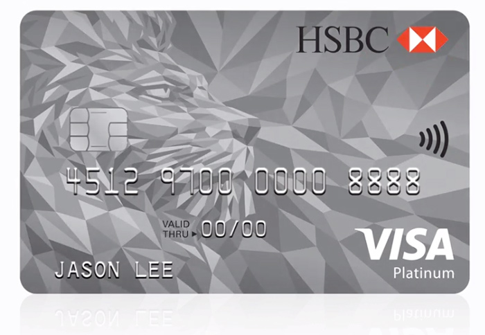 hsbc credit card india