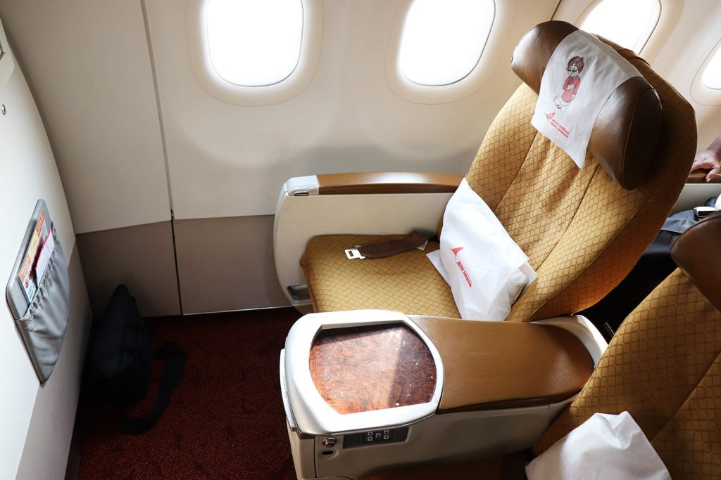 Air India Business Class - Seat