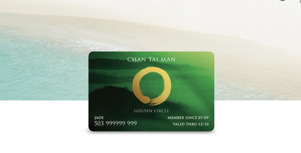 American Express Shangri-La Golden Circle - Jade Tier