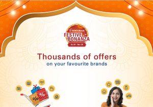 ICICI Credit Card Offers - Diwali 2020