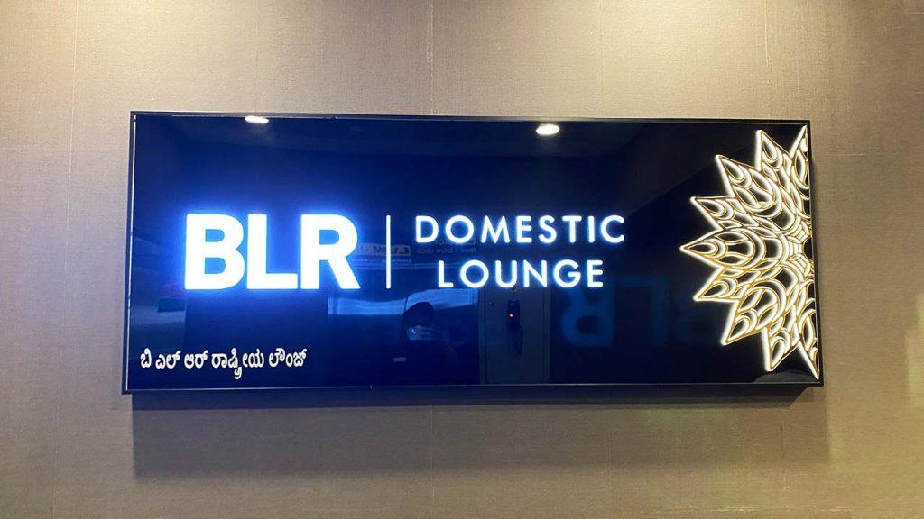 BLR Domestic Lounge