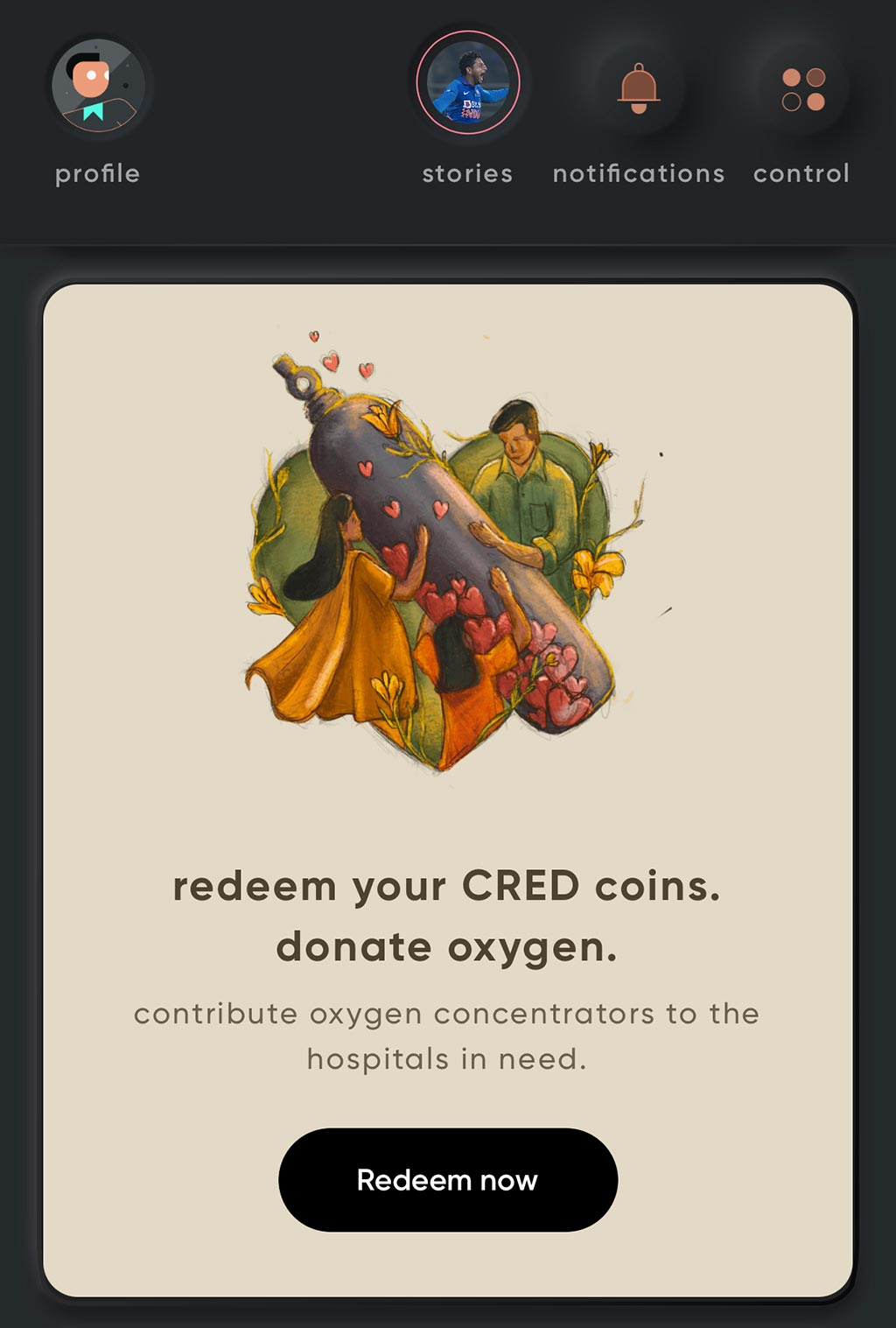 CRED App - Home