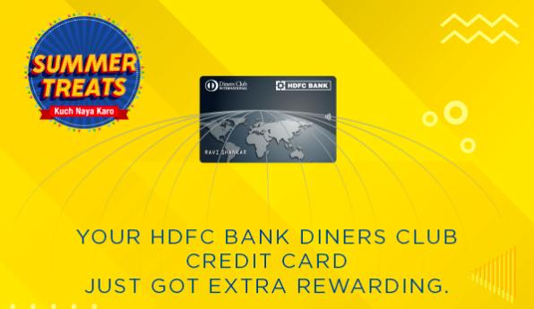 HDFC June offer