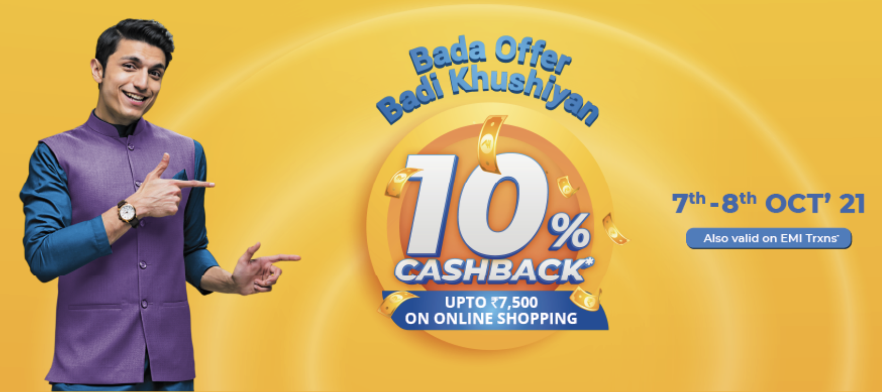 SBICard Cashback offer - round 2